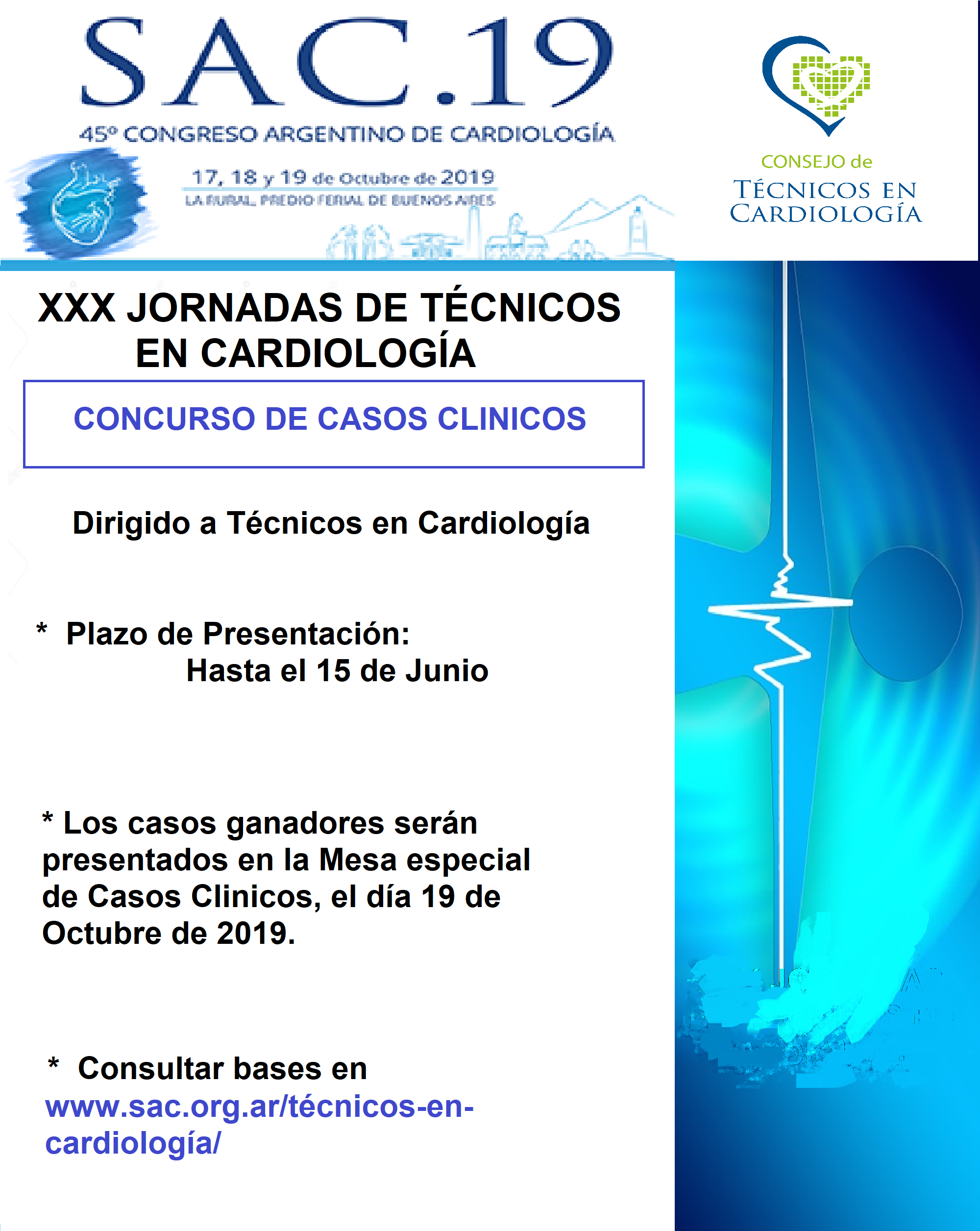 CONCURSO DE CASOS | XXX JORNADAS DE TÉCNICOS EN CARDIOLOGÍA